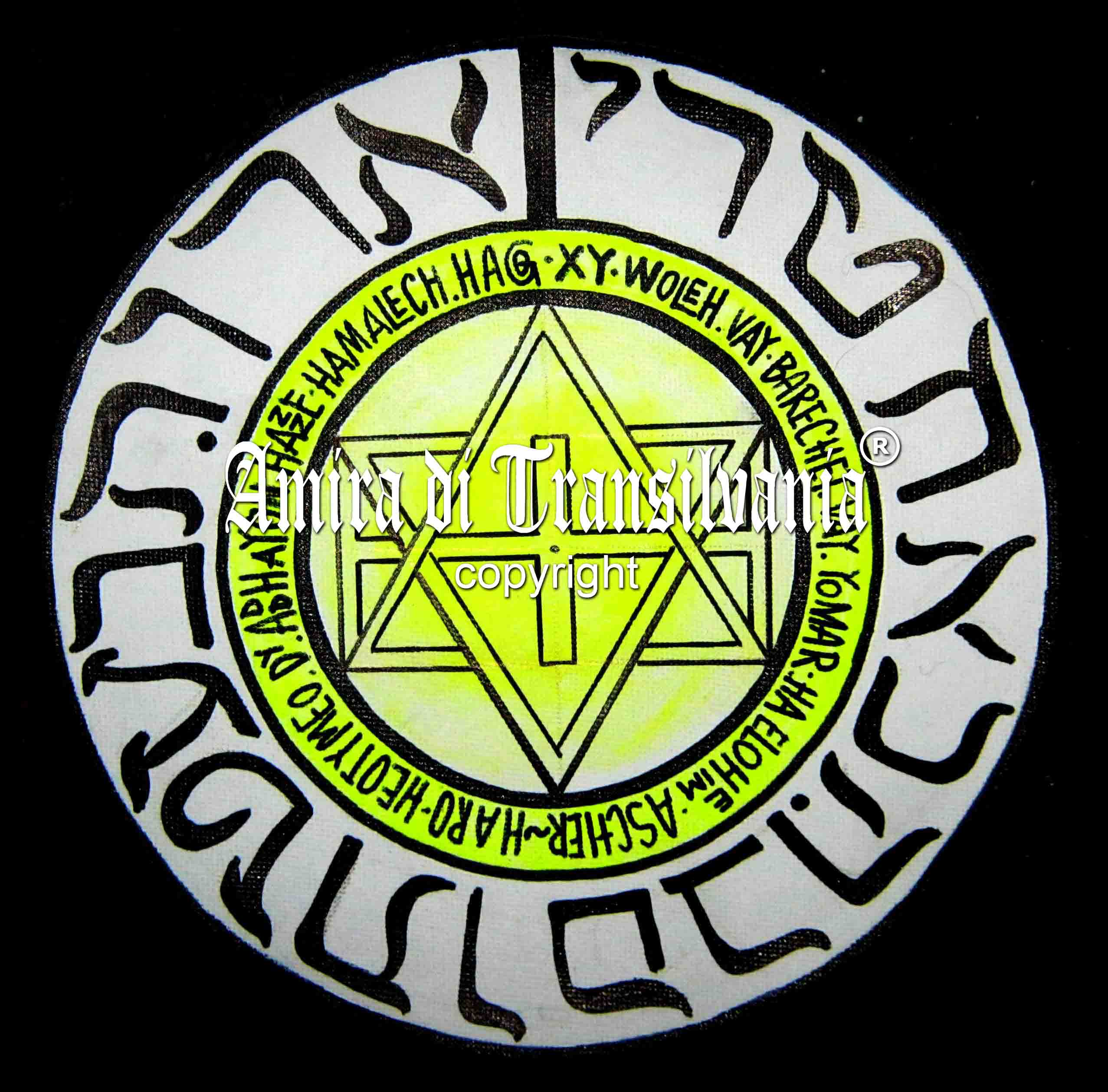Il Sigillo di Salomone IL SAPERE